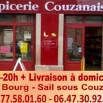 20_EpicerieCouzanaise